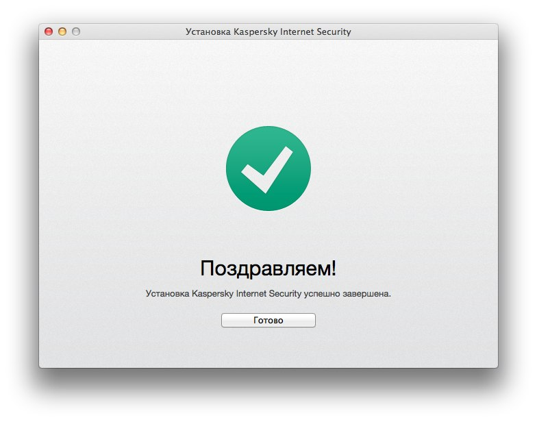 Как полностью удалить Антивирус Касперского и Kaspersky. все книги донцова