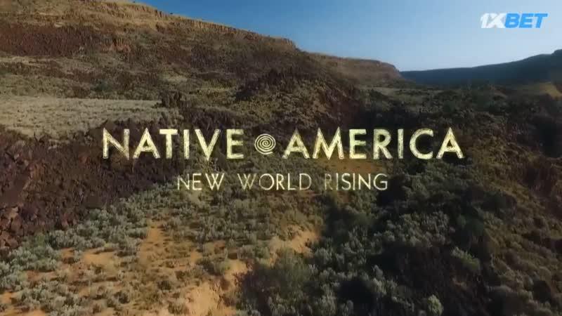 Коренная Америка Native America 2018 4 Восход Нового Мира