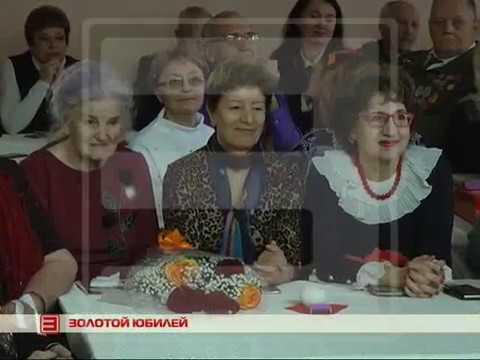 Новости ИРТ 07.11.2018
