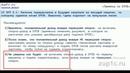 зуп 8.3 Будущие перерасчеты за текущий квартал, по которому сдается Расчет по страховым взносам
