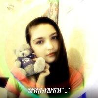 Катя Капустина