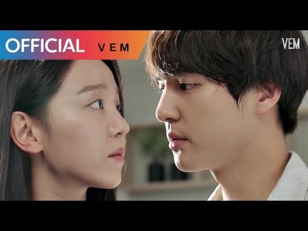 MV 에브리싱글데이 Every Single Day Seventeen 서른이지만 열일곱입니다 OST Part 1 Still 17 OST Part 1