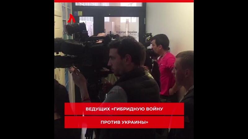 СБУ провела обыск в редакции РИА Новости