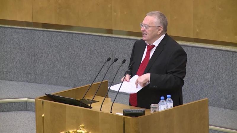 Роль ЛДПР в развитии Парламентаризма, о Законе защиты института власти