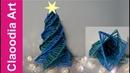 Choinka z papierowej wikliny na planie gwiazdki Christmas tree wicker paper