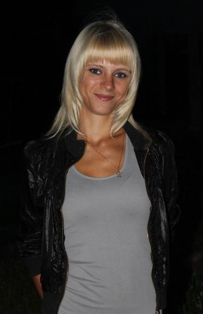 Катюнчик Харламова, 15 февраля 1991, Ярославль, id36139862