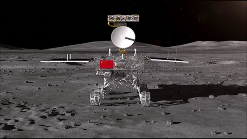 China's Probe Chang'e 4 Lands on Far Side of Moon