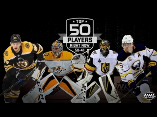 NHL Network Top 50 Players Right Now: 50-41 Sep 2, 2018
