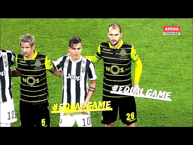 Paulo Dybala Vs Sporting CP - Home HD*1080i (18/10/2017)