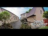 Снять дом на сутки в Гомеле усадьба Дом у Реки ЗИП