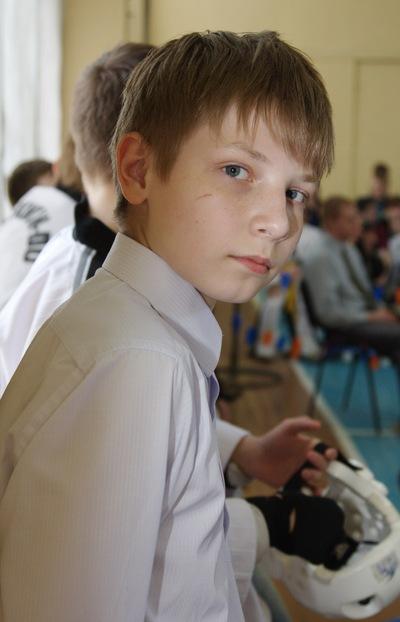 Иван Рубцов, 22 ноября , Тверь, id136144520