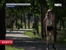 Лыжные гонки Омская область