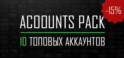 ACCOUNTS PACK 10