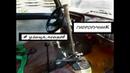 Как сделать гидравлический ручник для дрифта в Жигу за 500р