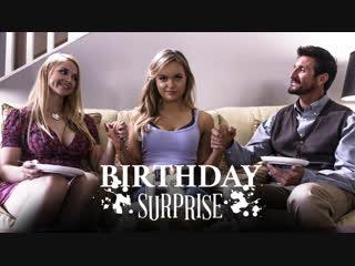BIRTHDAY SURPRISE / Sarah Vandella, River Fox [PureTaboo]