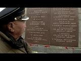 В Крыму торжественно отмечают 70-летие с начала Крымской наступательной операции - Первый канал