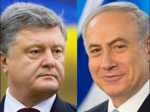 Украина Израиль Армения и будущее мира 239