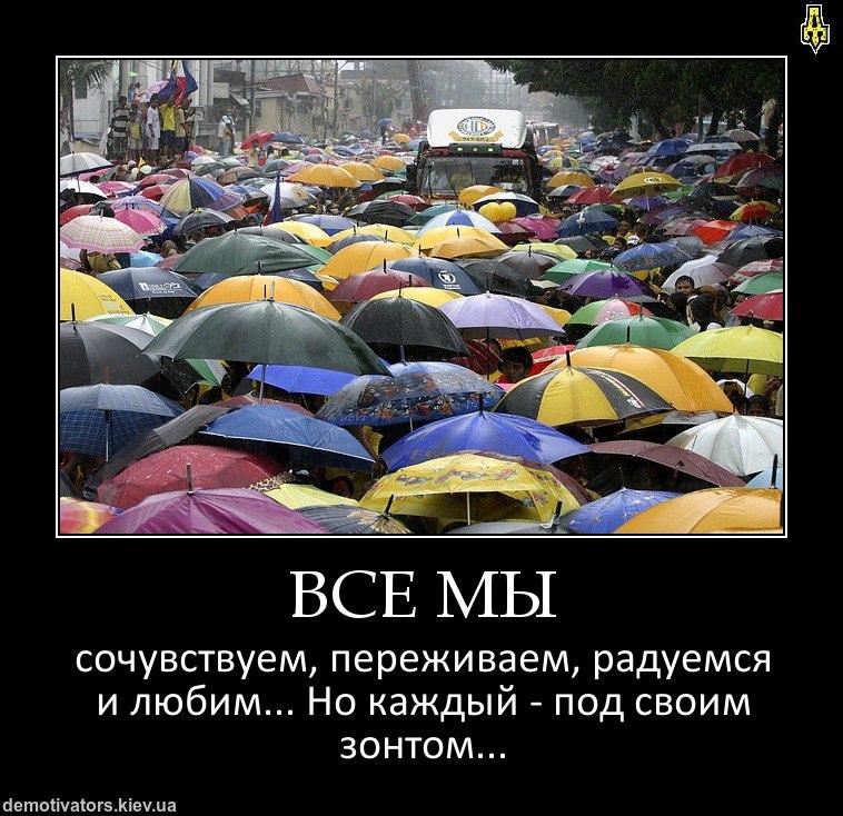 Свои авария в новосибирске 22 11 2016 одет