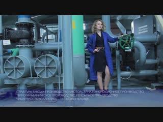 ZAVODчанки #36- Полина Ваганова, инженер отдела главного энергетика завода двигателей ПАО КАМАЗ.mp4