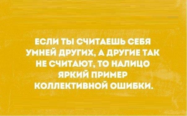https://pp.vk.me/c7001/v7001625/19b66/yLD8YicspyE.jpg