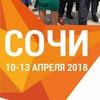 SAPE 2018 - выставка по охране труда