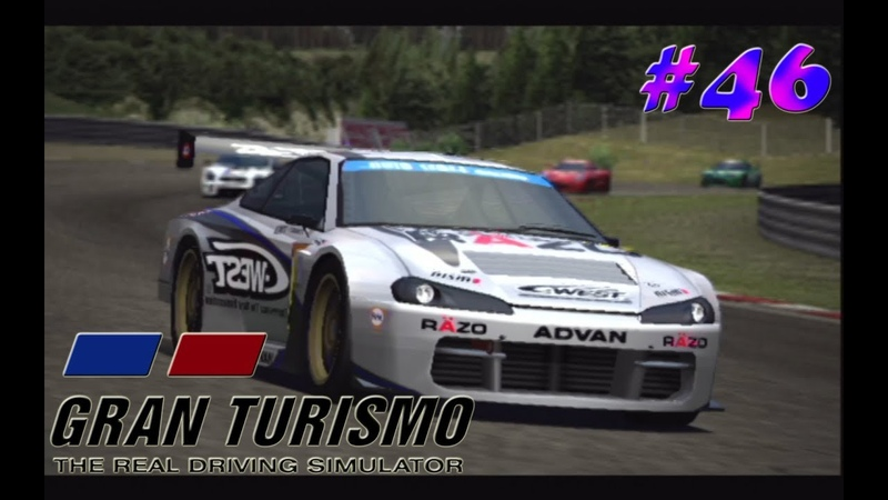 Gran Turismo 3: A-Spec Прохождение часть 46 Amateur League Dream Car Championship » Freewka.com - Смотреть онлайн в хорощем качестве
