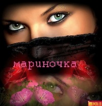 Марина Нохаева, 19 декабря , Улан-Удэ, id131684047