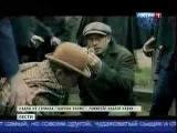 Шерлок Холмс-2013. Российская премьера многосерийного фильма