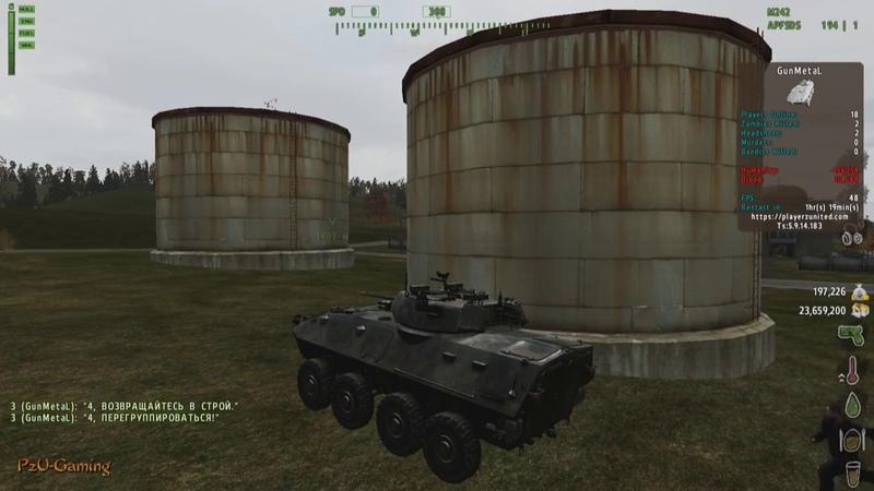 PzU-Gaming Overpoch Napf 11 Как не дать заработать врагу 20 лямов Ми-24Д РПГ-7 М1А1 Abrams