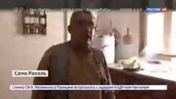 Новости на Россия 24 • Ракка: террористы ушли, война осталась