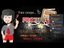 Лав-Фист GTA Vice City 4 Daniel