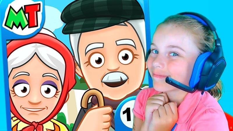 Кукольный дом бабушки и дедушки Развивающие игры для девочек и мальчиков
