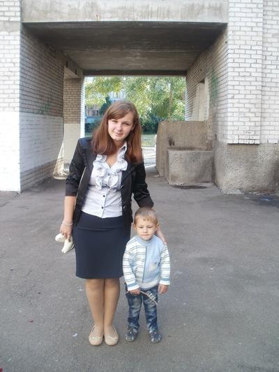 Виктория Сачек, 16 сентября , Лисичанск, id153861323