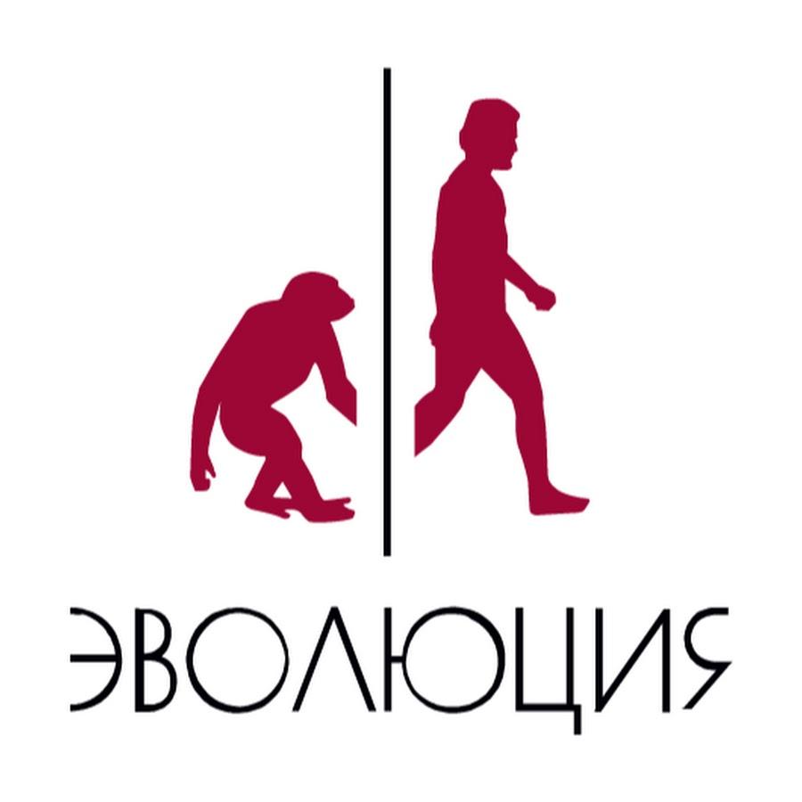 Афиша Ижевск Лекторий «Эволюции» в Ижевске