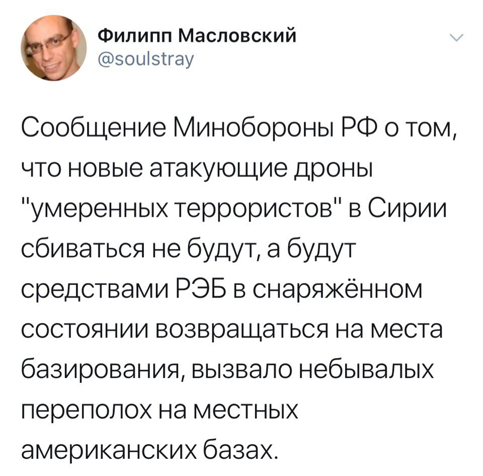 https://pp.userapi.com/c543108/v543108520/3eaf3/3g0mCCNORaE.jpg