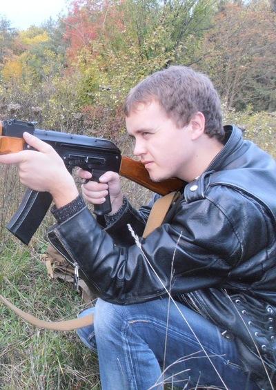Денис Емельянов, 30 декабря 1987, Полтава, id19091065