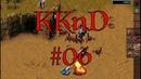 KKND 06 - Прохождение - Уровень 9 (Выжившие и мутанты) GIHTP