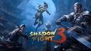Shadow Fight 3 (БОЙ С ТЕНЬЮ 3) ПРОХОЖДЕНИЕ - ВОЗВРАЩАЕМСЯ В ИГРУ