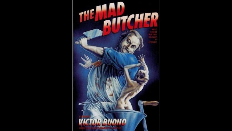 The Mad Butcher Венский душитель 1971