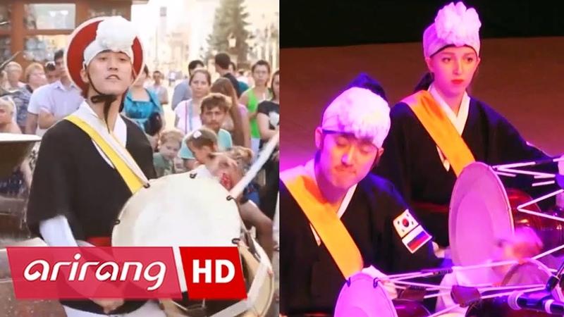 [Globetrotters] Samulnori Enthusiast in Russia