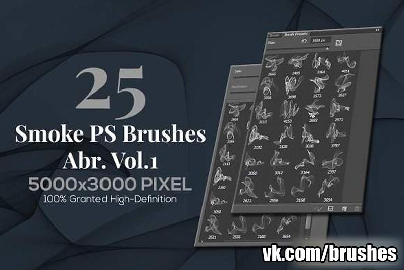25 Smoke Brushes.zip