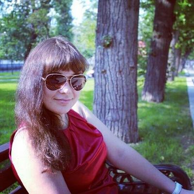 Алла Ершова, 29 сентября 1993, Москва, id198781668