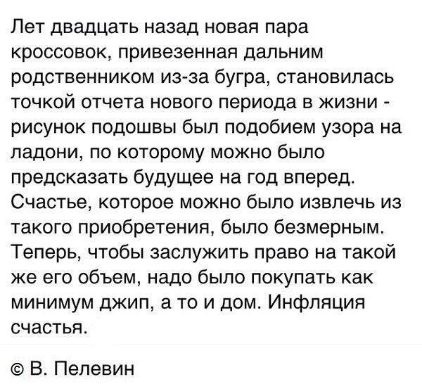 Фото №456247337 со страницы Маринки Багненочко