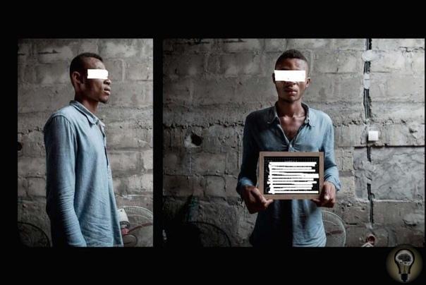 Полиция Конго отпустила мужчину, подозреваемого в изнасиловании, увидев его голым