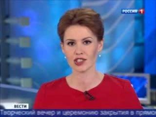 Новая Волна 2014 - Вести ( Анастасия и Виктория Петрик)