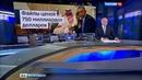 Саудиты участвовали в терактах 11 сентября