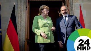 Прогулка Меркель по улицам Еревана вызвала настоящий ажиотаж - МИР 24