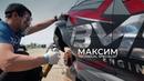 BMS Engineering team и дрэг-рейсинг официальное видео