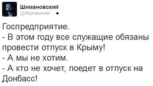 На данный момент миссия ОБСЕ на Донбассе работает более профессионально. Боевикам уже не так просто поставить их в сложную ситуацию, - Климкин - Цензор.НЕТ 4070