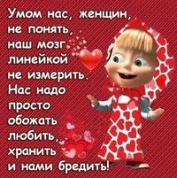 Iva Orhidey, 4 октября , Киев, id165462555